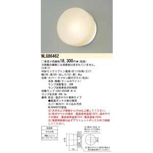 H区分 パナソニック施設照明器具 NLG86462 浴室灯 白熱灯|koshinaka