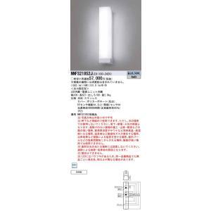 N区分 パナソニック施設照明器具 NNFS21852JLE9 LED ブラケット 感謝価格 屋外灯 実物