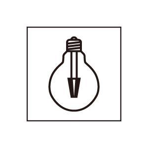 T区分オーデリック照明器具 NO271E (LDG4L/C/F/D) ランプ類 LED電球 LED|koshinaka