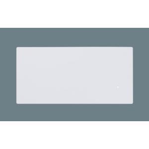 <title>パナソニック照明器具 NQL10070W 大規模セール オプション</title>