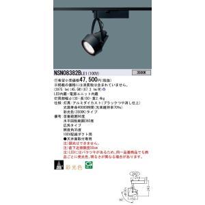 N区分 パナソニック施設照明器具 在庫あり 今だけスーパーセール限定 NSN08382BLE1 スポットライト LED