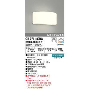 T区分オーデリック照明器具 OB071189BC ブラケット 一般形 リモコン別売 LED|koshinaka