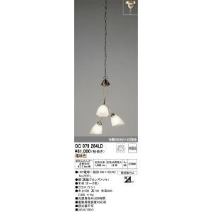 宅配便不可 出色 T区分オーデリック照明器具 OC079264LD 新作製品 世界最高品質人気 LED シャンデリア