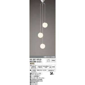 <title>T区分オーデリック照明器具 OC257107LD ランプ別梱包 NO255FL1 ×3 シャンデリア NEW売り切れる前に☆ LED</title>
