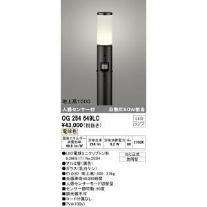 <title>T区分オーデリック照明器具 OG254649LC ギフ_包装 ランプ別梱包 NO252H 屋外灯 ポールライト LED</title>