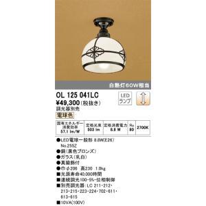 <title>T区分オーデリック照明器具 OL125041LC シーリングライト メーカー再生品 LED</title>