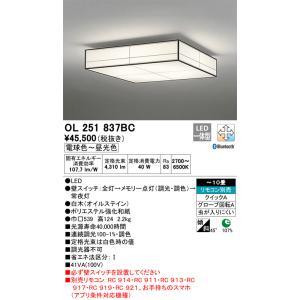 <title>T区分オーデリック照明器具 OL251837BC シーリングライト 出群 リモコン別売 LED</title>