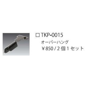 テス・ライティング オプション TKP-0015|koshinaka