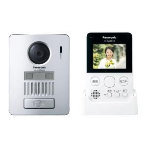パナソニック カラーテレビドアホン VL-SGD10L (VL-MGD10+VL-VG560L)|koshinaka