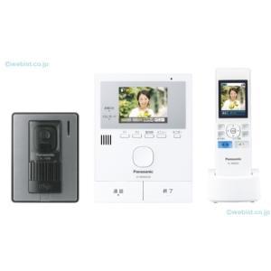 パナソニック カラーテレビドアホン VL-SWD220K (VL-MWD220K+VL-WD613+VL-V566)|koshinaka