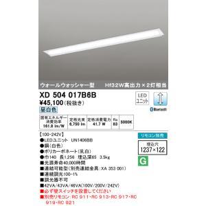 <title>有名な T区分オーデリック照明器具 XD504017B6B ランプ別梱包 UN1406BB ベースライト 天井埋込型 リモコン別売 LED</title>