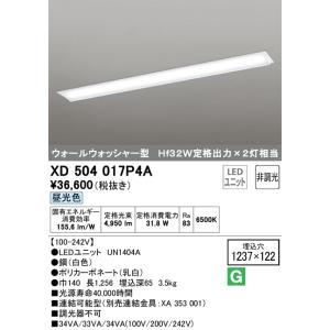 <title>T区分オーデリック照明器具 XD504017P4A ランプ別梱包 UN1404A ベースライト セール 天井埋込型 LED</title>