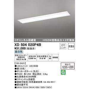 <title>T区分オーデリック照明器具 初回限定 XD504020P4B ランプ別梱包 UN1404B ベースライト 天井埋込型 LED</title>