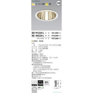 <title>T区分コイズミ照明器具 XD91324L ダウンライト 一般形 電源ユニット別売 豪華な LED</title>
