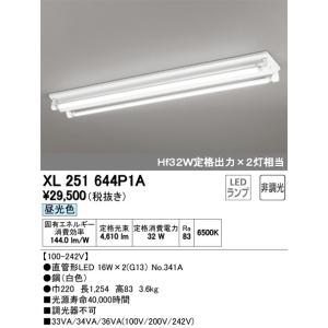 <title>宅配便不可 T区分オーデリック照明器具 XL251644P1A ランプ別梱包 NO341A ×2 安売り ベースライト 一般形 LED</title>