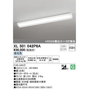 <title>宅配便不可 T区分オーデリック照明器具 XL501042P6A ランプ別梱包 UN1406A ベースライト 2020 新作 一般形 LED</title>