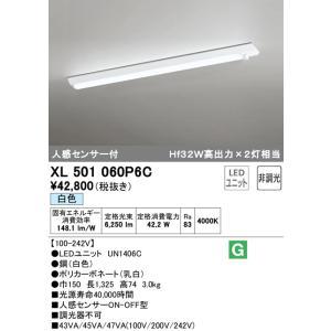 <title>T区分オーデリック照明器具 XL501060P6C ランプ別梱包 UN1406C 売店 ベースライト 一般形 LED</title>
