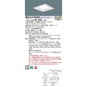 <title>受注生産品 N区分 パナソニック施設照明器具 XLX190VKVLA9 今だけスーパーセール限定 NNLK10760 NNL1900KVLA9 ベースライト 天井埋込型 LED</title>