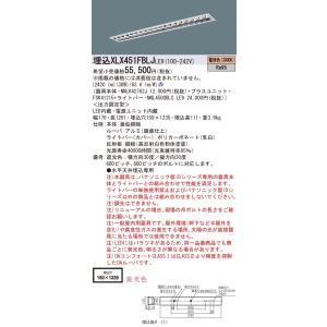 <title>人気ショップが最安値挑戦 受注生産品 N区分 パナソニック施設照明器具 XLX451FBLJLE9 NNLK42762J FSK41215 NNL4500BLCLE9 ベースライト 天井埋込型 LED</title>