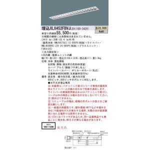 <title>N区分 パナソニック施設照明器具 XLX452FBVJLE9 NNLK42762J FSK41225 NNL4500BVCLE9 激安価格と即納で通信販売 ベースライト 天井埋込型 LED</title>