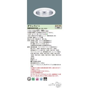 <title>N区分 パナソニック施設照明器具 XND9985SVKLR9 国内正規品 NDN97827SK NNK99002NLR9 ダウンライト 一般形 LED</title>