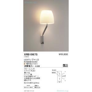 遠藤照明 XRB1067S ブラケット LED 【K区分】|koshinaka