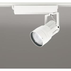 T区分オーデリック照明器具 XS411103H 人気 おすすめ LED スポットライト 激安特価品