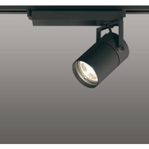 T区分オーデリック照明器具 XS512130HBC オーバーのアイテム取扱☆ スポットライト リモコン別売 LED 即納送料無料