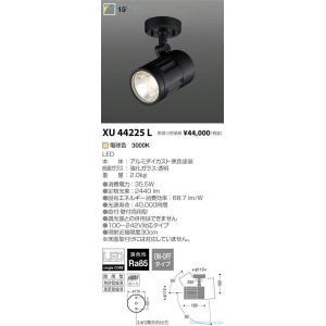 <title>T区分コイズミ照明器具 XU44225L 屋外灯 スポットライト LED デポー</title>