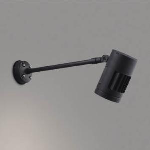T区分コイズミ照明器具 XU44253L 屋外灯 スポットライト 限定モデル LED バーゲンセール