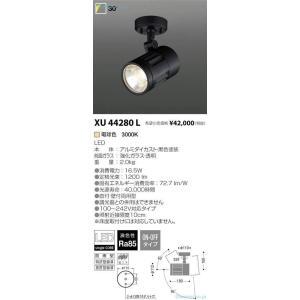<title>T区分コイズミ照明器具 XU44280L 屋外灯 大決算セール スポットライト LED</title>