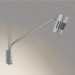 T区分コイズミ照明器具 XU44301L オーバーのアイテム取扱☆ 屋外灯 海外並行輸入正規品 スポットライト LED