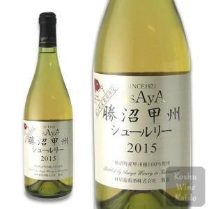 白ワイン 麻屋葡萄酒 勝沼甲州シュールリー 750ml (4940928030542) koshu-wine-kaido