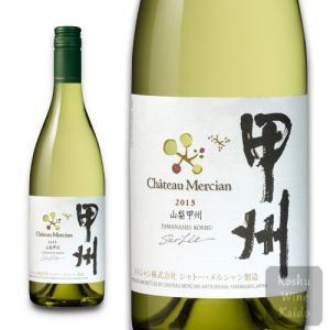 白ワイン シャトーメルシャン 山梨甲州 750ml (4973480306114) koshu-wine-kaido