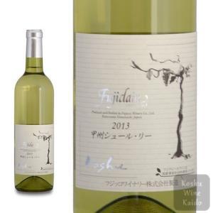 白ワイン フジッコワイナリー フジクレール甲州シュール・リー 720ml (4993574067042) koshu-wine-kaido