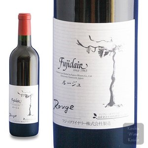 赤ワイン フジッコワイナリー フジクレール ルージュ(赤) 720ml (4993574067080) koshu-wine-kaido