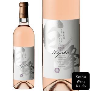 赤ワイン モンデ酒造 巨峰 720ml