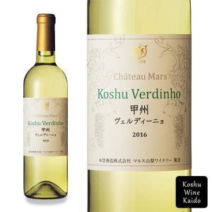 白ワイン マルスワイン 甲州ヴェルディーニョ720ml (4976881414211) koshu-wine-kaido