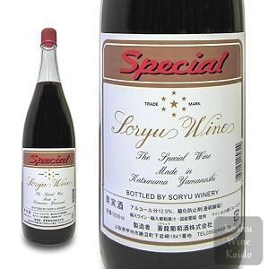 赤ワイン 一升瓶 蒼龍葡萄酒 セレクトスペシャル赤 1800ml (一升) (4944226180329) koshu-wine-kaido