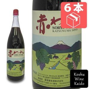 赤ワイン 一升瓶 蒼龍葡萄酒 蒼龍赤わいん 1800ml (一升)×6本(ケース) (4944226180275) koshu-wine-kaido