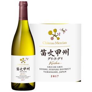 野バラのような甘美な香りとふくよかな味わいのワインです。山梨県で古くから栽培されている日本固有のブド...