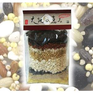 十穀米 200g(国産100%)10種類の雑穀が入っています。|kosihikari