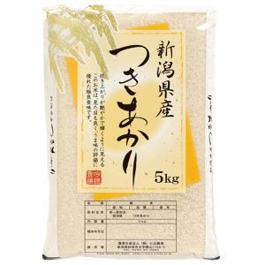 お米 5kg 新潟県産 つきあかり5キロ 新米 令和2年 2020年 美味しいお米 白米5kg 分づき5kg 農家直送 産地直送|kosihikari