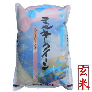 ミルキークイーン5kg(玄米)新潟県産 30年産 みるきーくいーん玄米|kosihikari
