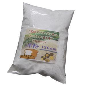 米粉1kg  国産米粉 令和元年 2019年産 美味しい米粉 上新粉 米粉100% 国産米粉1キロ|kosihikari|06