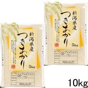 新米 10kg  5kg×2袋 新潟県産 つきあかり10キロ 新米 令和2年産 2020年産 美味しいお米 白米 分づき 10kg|kosihikari
