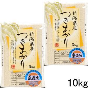 新米【無洗米】新潟県産 無洗米10kg  5kg×2袋 新米10kg  お米 つきあかり10キロ 令和2年産 2020 美味しいお米|kosihikari