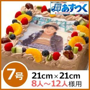 写真ケーキ 四角 生チョコ 7号 キャラケーキ キャラクターケーキ 誕生日ケーキ あすつく 対応 土...