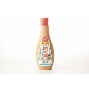 糀の糖|koso-okinawa