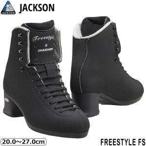 JACKSON スケート靴 フリースタイル FS -Black